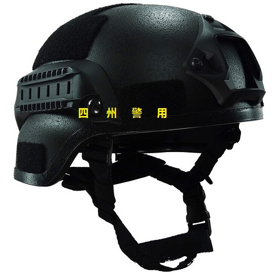 FAST防���^盔